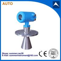 Buy cheap Radar Water Tank Level Sensor, Water Level Meter Gauge Radar Level Meter product