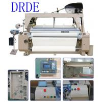 Buy cheap 230cm Water Jet Loom With Dobby Shedding product