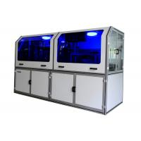 Buy cheap Fully automatical plastic card die cutter high speed / precision PLC Controlling Method product