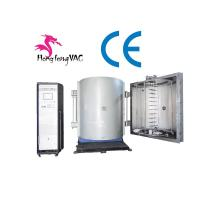 China Car Parts Vacuum Metallization Machine - Metallized Plastic PVD Coating Systems on sale