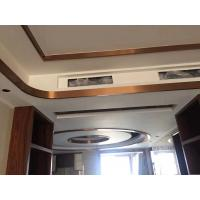 China Hairline Finish Stainless Steel Trim Edge Trim Molding 201 304 316 For Wall Ceiling Frame Furniture Decoration on sale