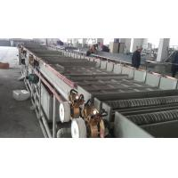 Buy cheap Electroplating Machine product