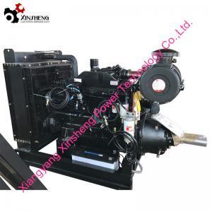 Buy cheap 194KW Cummins 6CTA8.3-C260 Diesel Engine  For Loader,Crane,Excavator,Drill,Water Pump product