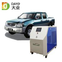 Buy cheap HHO Car Engine Carbon Cleaner CCG2000 Oxy Hydrogen Generator 2 Years Warranty product