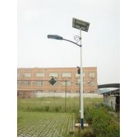Buy cheap Solar Street Light-5 Meters product