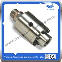 Buy cheap High pressure swivel joint,high speed rotary joint product