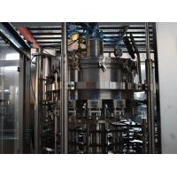 Quality Washing Filling Capping Automatic Wine Filling Machine CGFD Series in 110V 220V for sale