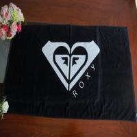 Buy cheap Dark Black Customized Jacquard Reactive Printing Cotton Towel product