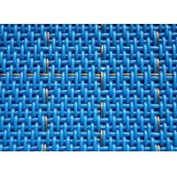 Buy cheap Polyester Antistatic Filter Press Cloth / Polyester Anti-Static Filter Press Fabric product