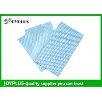 Buy cheap Multi Purpose Printed Non Woven Cleaning Cloths Various Size / Colors JOYPLUS product