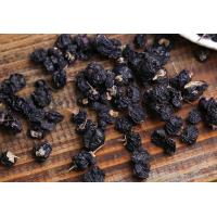 Buy cheap Black Chinese wolfberry from Lycium ruthenicum Murr ,health food,hei gou qi product