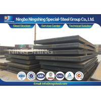Buy cheap 1045 Carbon Steel Plate Steel Flat Bar for Injection Plastic Mould product