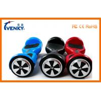 Buy cheap Energy Saving Lightweight Two Wheel Electric Standing Scooter Skateboard product