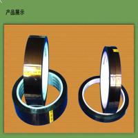 Buy cheap Polyester Silicone Double Sided Polyimide Tape Anti-static for PCB product
