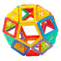 Buy cheap Magnetic Building Blocks for Children from wholesalers