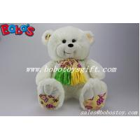 Buy cheap Soft Cute White Color Smile Teddy bear wholesale with nice scarf product