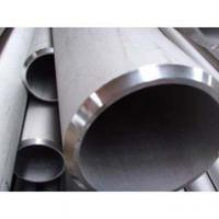 China 304 Polished Stainless Steel Pipe on sale