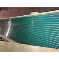 Buy cheap 230 / 800A Copper / Aluminium NSP-H24 Conductor Rail System from wholesalers