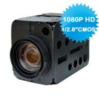 Buy cheap SONY 20X 1080P 2 Megapixel HD Color Module Camera product