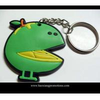 Buy cheap silicone keychain of differents designs product
