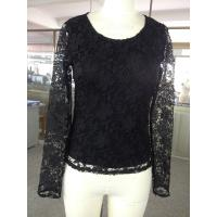 Buy cheap 100% silk and lace women tops from wholesalers
