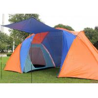Buy cheap Two Rooms Outdoor Camping Tent Rainproof Nylon PU Material For Disaster Relief product