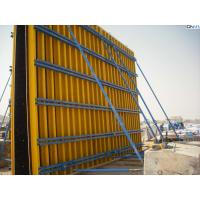 Buy cheap Custom High Security H20 Timber Beam Wall Formwork System for Straight Concrete Wall product