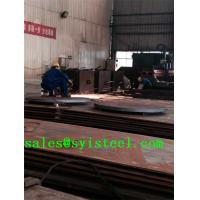 Buy cheap Roll bonded clad plate A36+S316L product