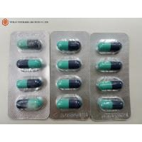 China Finished Medicie Pharmaceutical Capsules Lincomycin Hydrochloride Capsules USP Bacteriostatic Antimicrobial wholesale