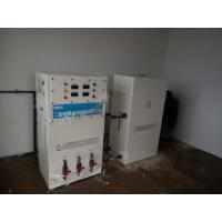 Buy cheap electrolytic processing chlorine dioxide generator   disinfect drinking water at most 100 tons per hour product