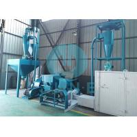 Buy cheap High Output Fish Feed Extruder Machine Made From Corn Wheat Customized product