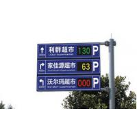 Buy cheap City Streets Waterproof Traffic LED Display Smart Control High Luminous Efficiency product
