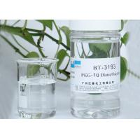 Buy cheap High Temp Water Soluble Silicone Oil Specialize For Aqueous Systems product
