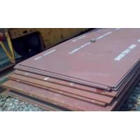 Buy cheap High Tensile Strength Wear Resistant Steel Plate Based On JIS SM570 SM570TMC SMA570WTMC product