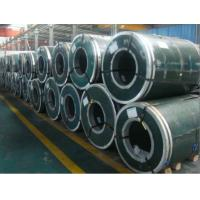 Buy cheap 2b Stainless Steel Coil product
