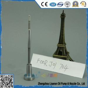 Buy cheap Liseron  FOOR J01 704 Bosch pressure relief valve,UK ERIKC brand product
