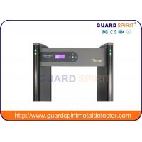 Buy cheap Public Security Police Metal Detectors Security Walk Through Gate For Embassies product