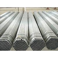 Quality Seamless steel pipe with carbon steel material (Q235, Q234B, 20#) for sale