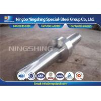 Buy cheap C45 / CK45 / S45C / 1.1191 / EN8 Carbon Steel Forging Parts Forging Shafts product