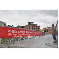 China Galvanized Bailey Bridge /Steel Bridge,Portable Steel Bridge ,Mabey Steel Bridge wholesale