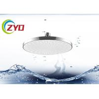 Buy cheap Ultra Thin Brushed Stainless Steel Shower Head, Gloss Metal Hand Held Shower Head product
