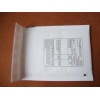 Buy cheap 1# kraft paper bubble envelope bag 120*175 printing CN22 international packet product