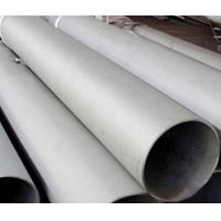 Buy cheap High Strength Stainless Steel Seamless Tube / Seamless Steel Pipe 6mm - 630mm OD product