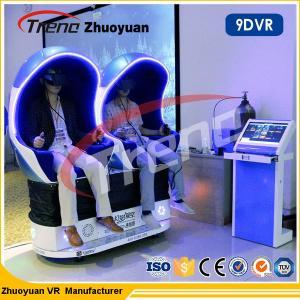 Buy cheap Les jeux de tir de joueur du bleu 2 Egg le simulateur de monde virtuel de la machine 9D avec le servo électrique product