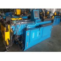 Buy cheap Cold / Heating Pipe Bending Machine  product