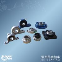 Buy cheap Chrome Steel Gcr15 Ball Bearing Unit With Set Screws Locking Or Eccentric Locking Collar product