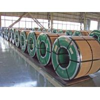 China TISCO Hot Rolled Stainless Steel Coil 3MM - 14MM Thickness Professional wholesale