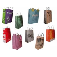 Buy cheap Printable flower polyester folding reusable bag product