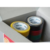 Buy cheap 120 Mic Coated Adhesive Insulation Tape With Rubber Adhesive PVC Coloured product