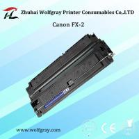 Buy cheap Compatible for Canon FX-2 Toner Cartridge product